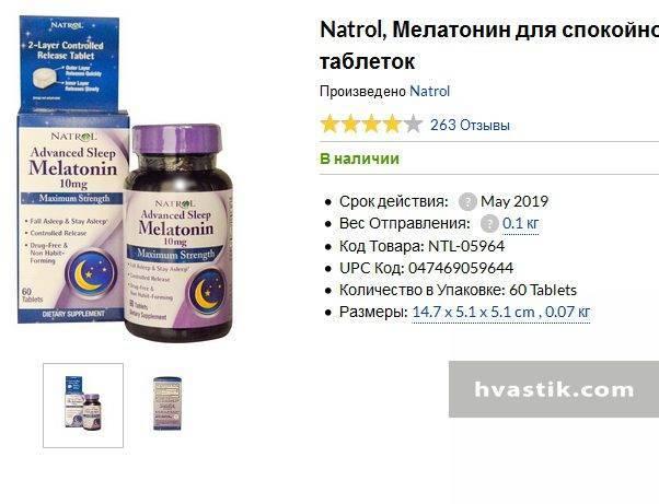 Бум на мелатонин – стоит ли принимать волшебные таблетки?