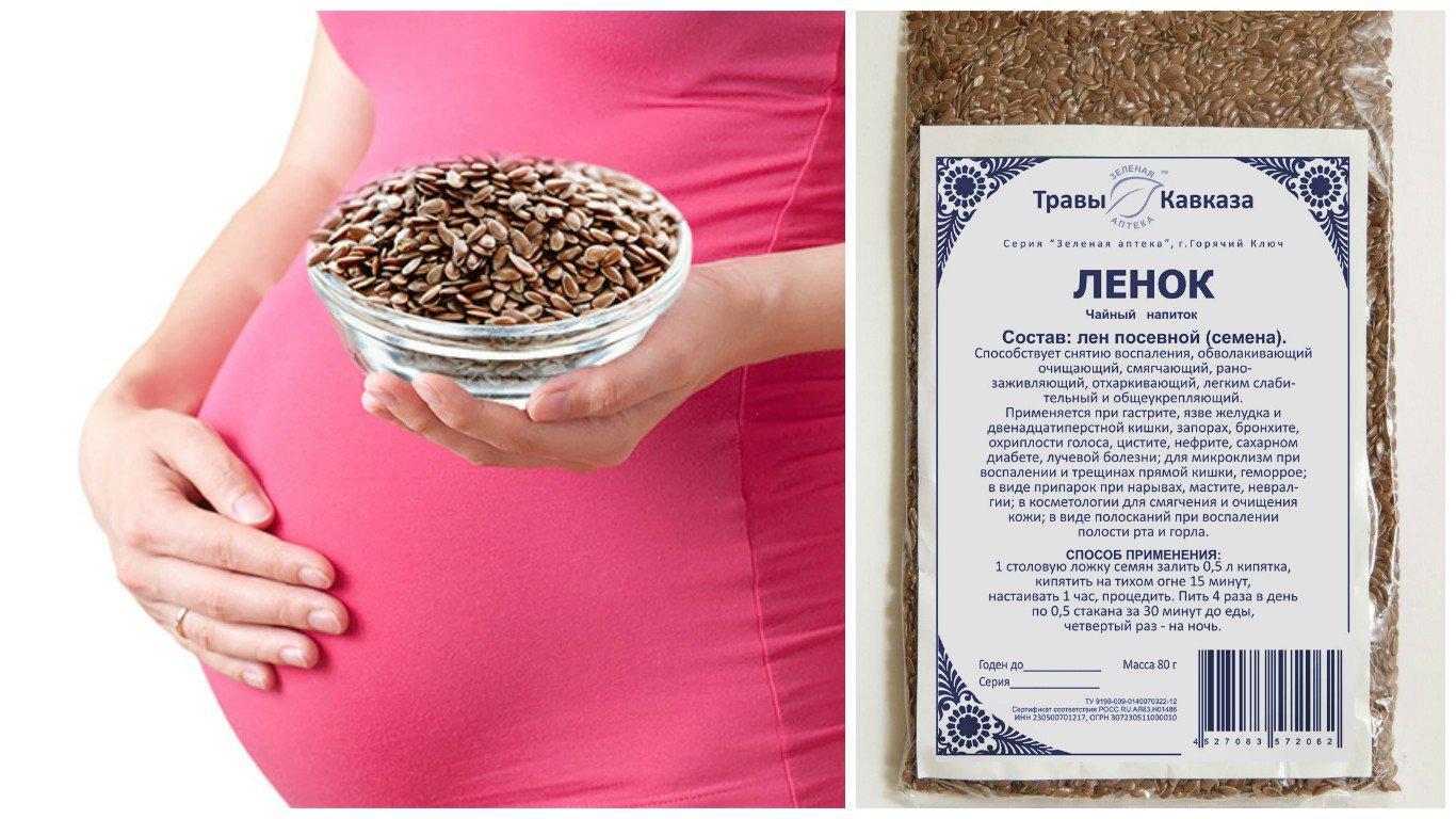 Как принимать семена льна с пользой: в чем вред льняного семя