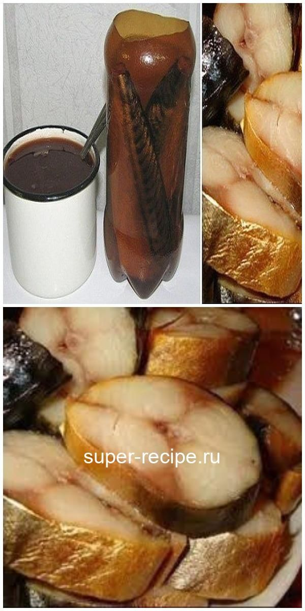 Рецепт засолки скумбрии в бутылке - как копченая рыба