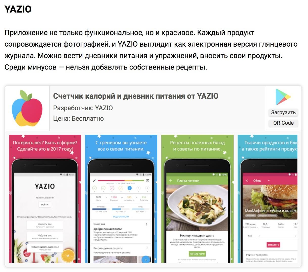 Foodplan