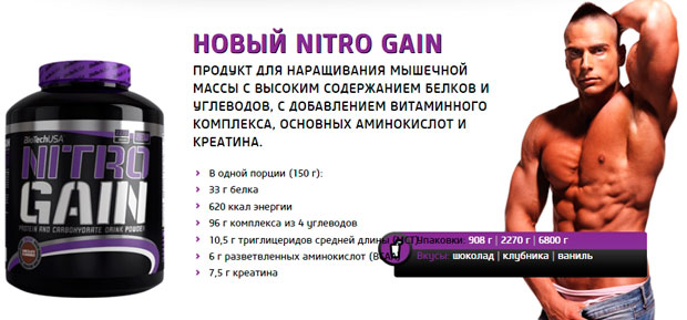 Сколько нужно пить протеина в день для набора мышечной массы? научные исследования | promusculus.ru