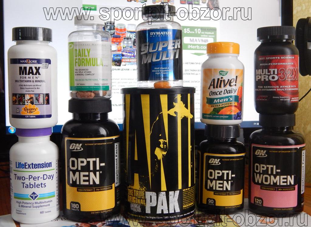 Витамины для спортсменов - характеристики, состав, применение, рецепты, польза и вред
