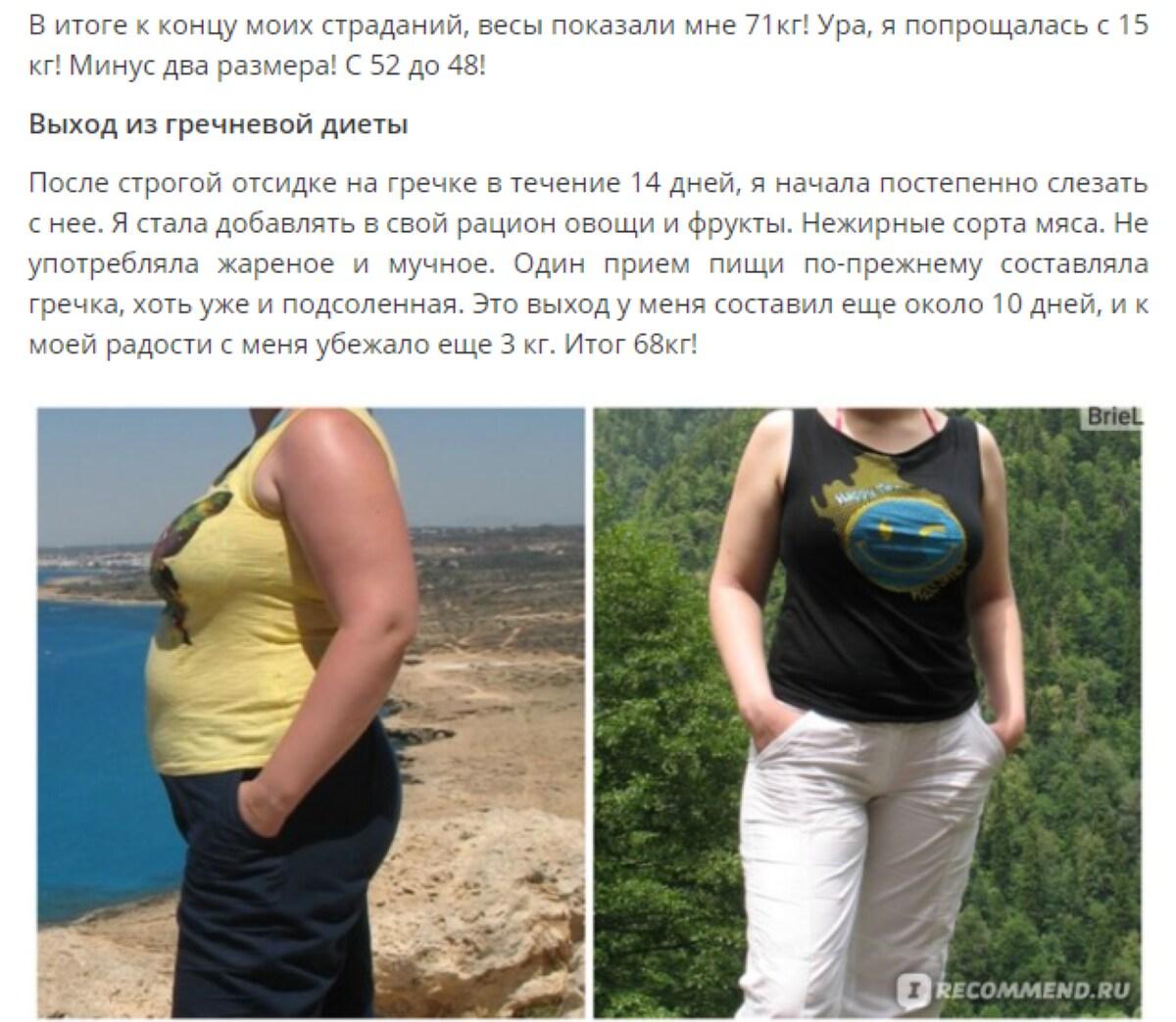 Новое исследование показало, что для удержания веса после похудения нужно больше есть: обратная диета