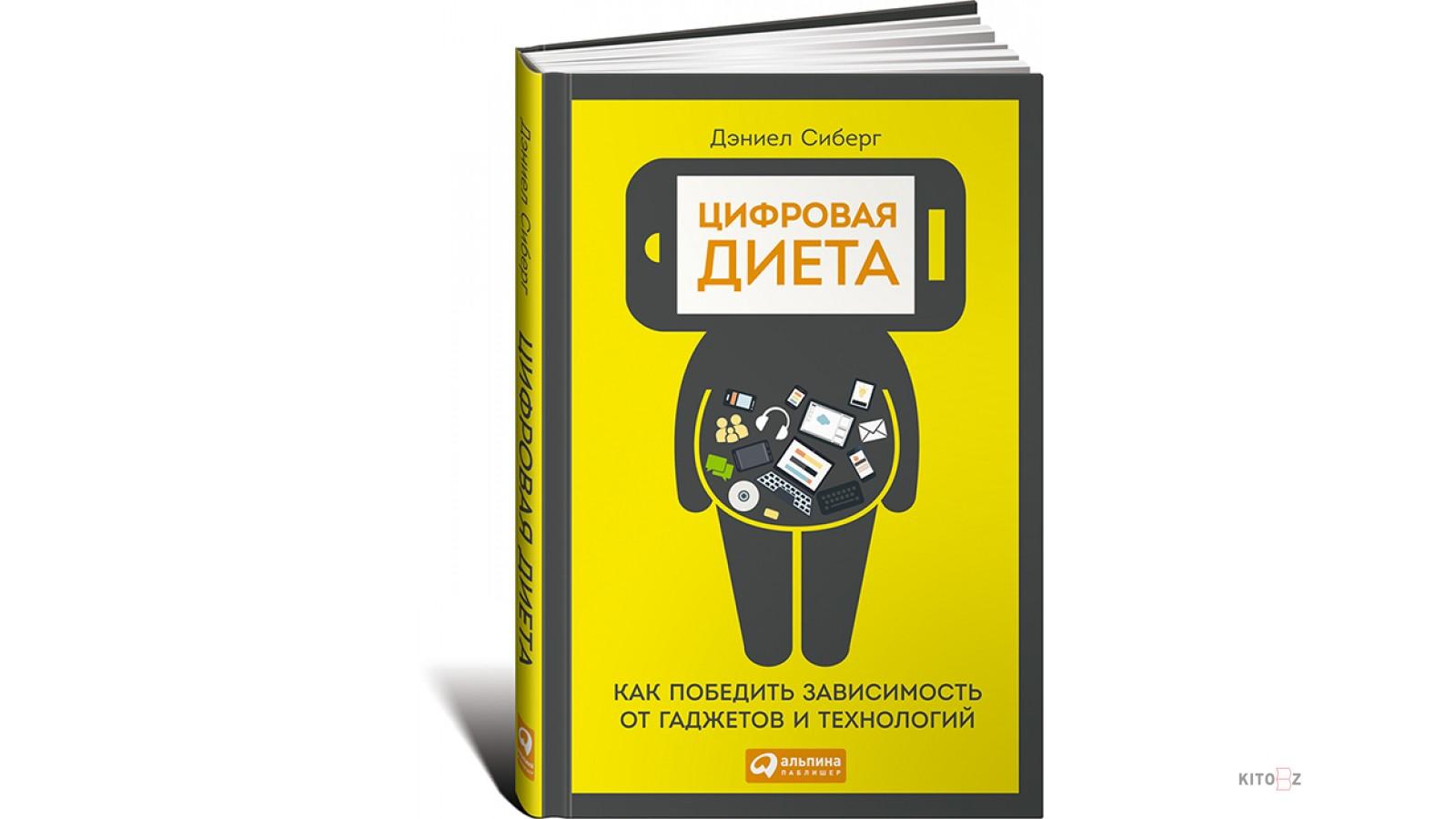 Как зависимость от смартфона и соцсетей влияет на мозг // нтв.ru