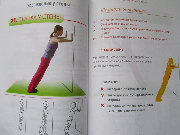 Оксисайз: дыхательная гимнастика для похудения живота и боков