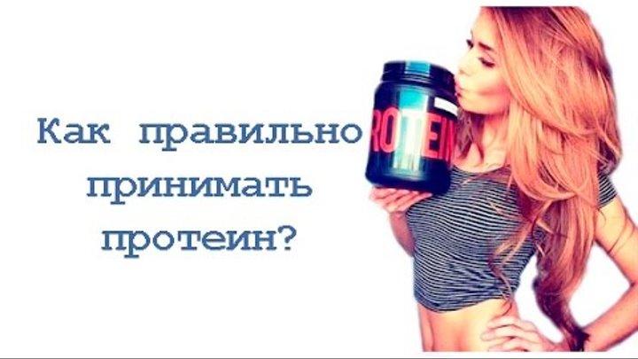 Протеин без тренировок: можно ли пить, и что будет, если принимать добавку без нагрузок