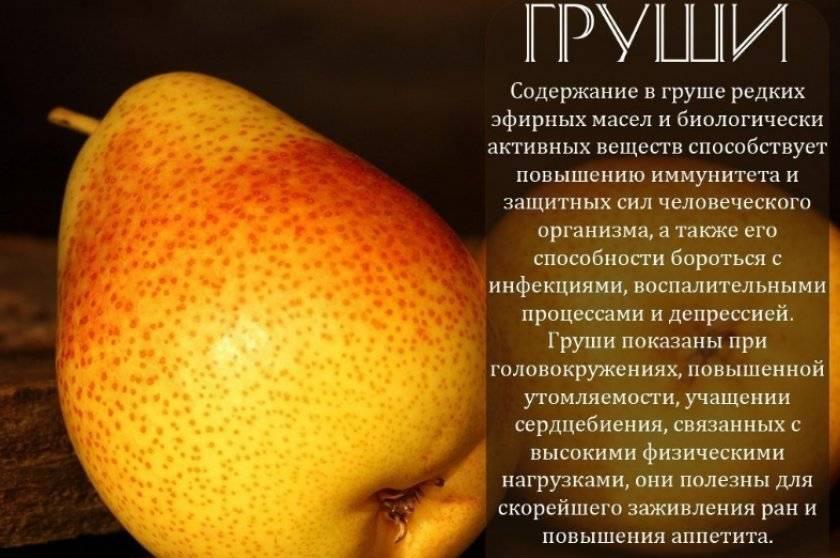 Чем обрабатывают ягоды и фрукты и как их мыть. помогают ли специальные средства для мытья