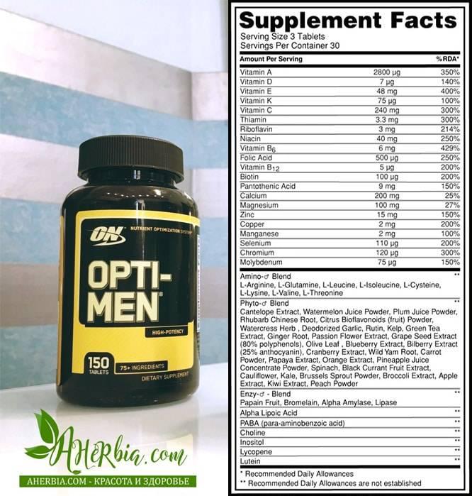 О преимуществах и недостатках витаминов опти-мен (витаминно-минеральный комплекс для спортсменов)