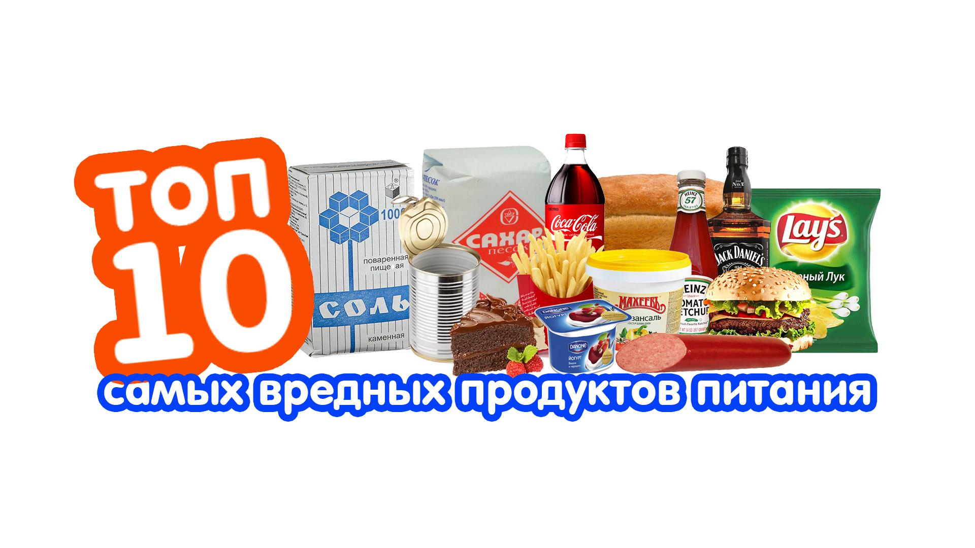 Полезные продукты: топ-10 главных героев ежедневного меню