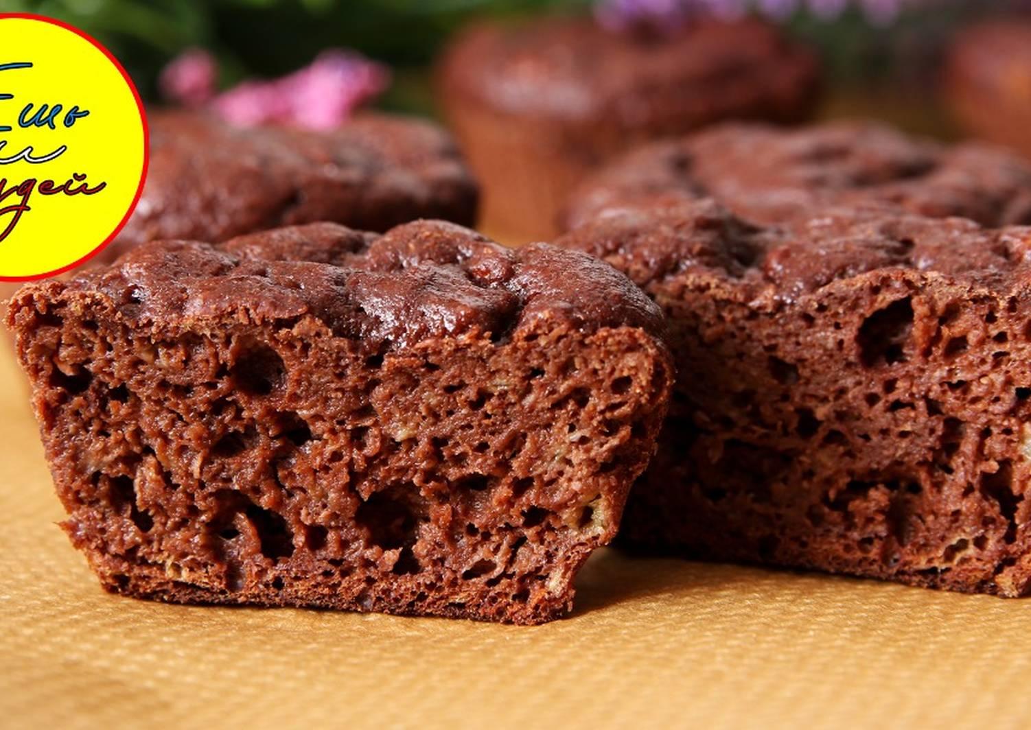 Обезжиренное брауни – кулинарный рецепт