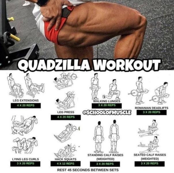 Упражнения для ног или как накачать ноги