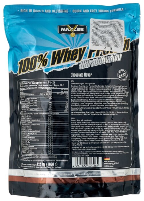 Ultrafiltration whey protein от maxler: как правильно принимать, состав