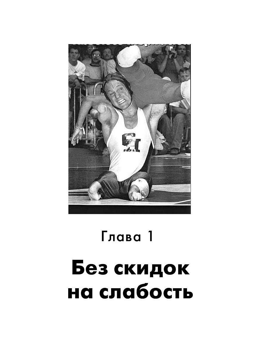 """""""правдивая история о пяти игроках, которые навсегда изменили хоккей"""" -  спорт - тасс"""