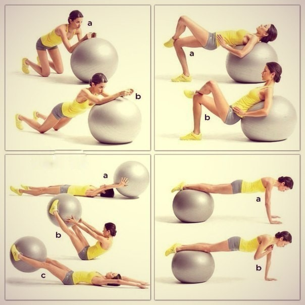 Упражнения с гимнастическим мячом: эффективные упражнения с фитболом на пресс, спину, ноги и руки