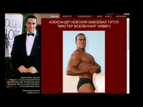 Бодибилдер александр курицын (невский): успехи в спорте и кино.