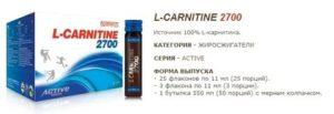 Л-карнитин для похудения: инструкция по применению, отзывы