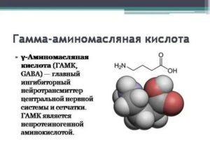 Зачем спортсменам гамма-аминомасляная кислота (гамк, gaba) и почему она считается легальным допингом
