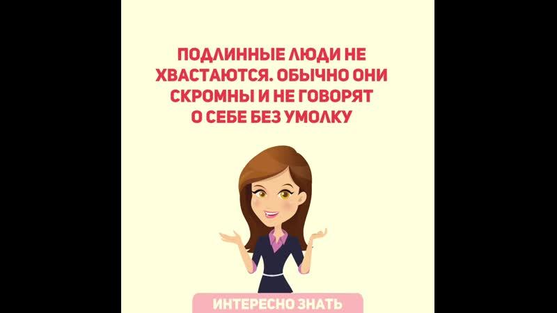 Почему люди хвастаются - 9psy.ru