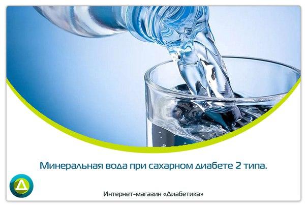 Минеральная вода: польза или вред для организма?