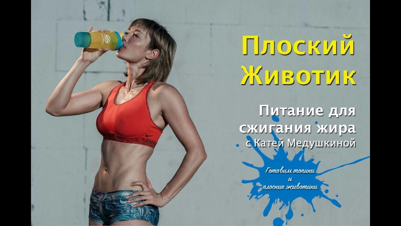 Спорт как сделать плоский живот за месяц с помощью упражнения «вакуум»