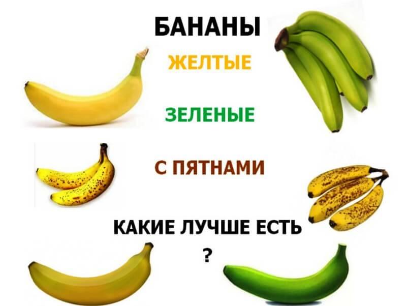 Почему нужно есть бананы каждый день. эти причины меня убедили всегда брать банан с собой!