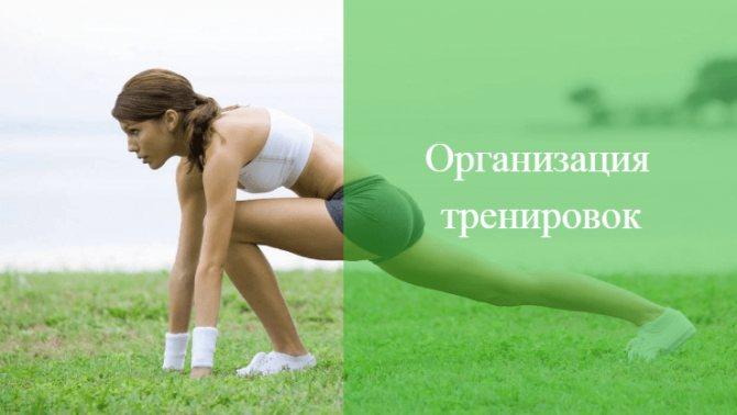 Тренировки во время месячных - силовые, как заниматься