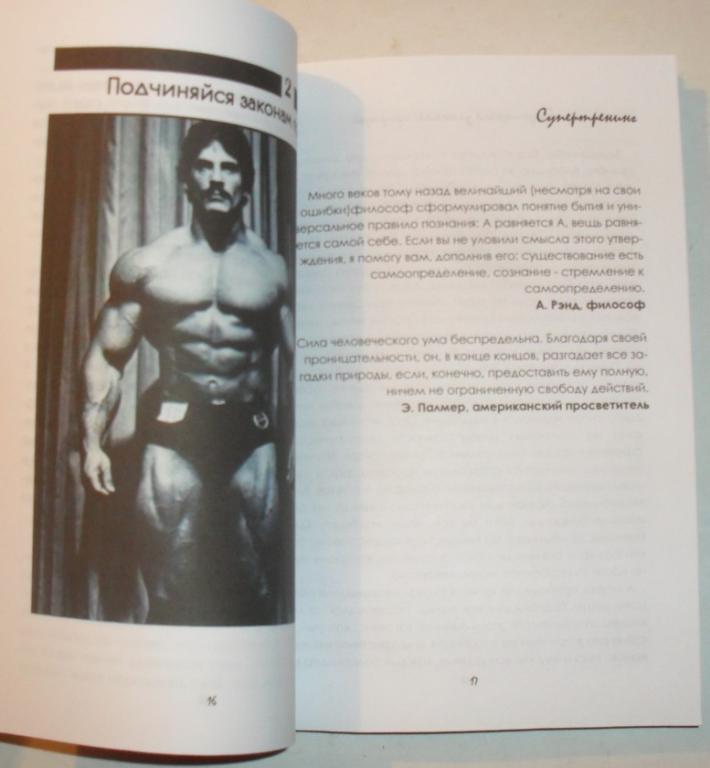 Майк ментцер: биография и его система «супертренинг»
