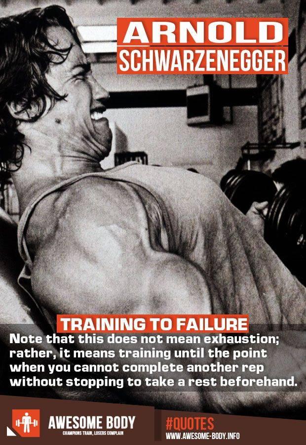 Тренировки арнольда шварценеггера | experience fitness