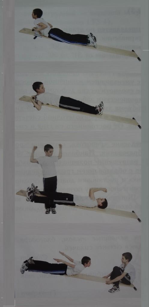 Доска евминова: тренажер для лечения и восстановления спины