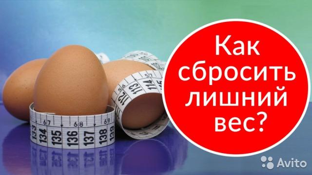 Самый простой и доступный способ сбросить лишний вес