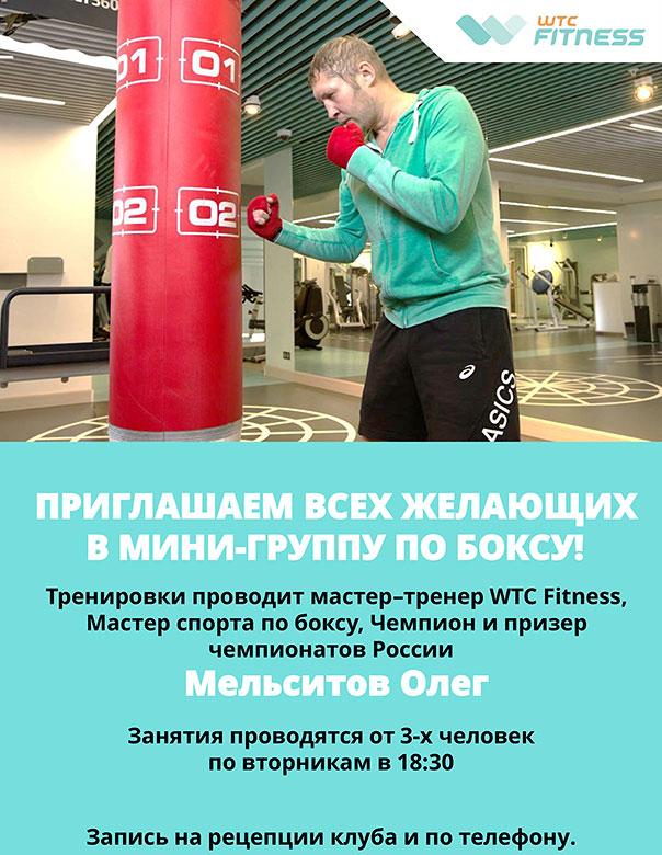 Испытано на себе: бокс как фитнес — женское дело!