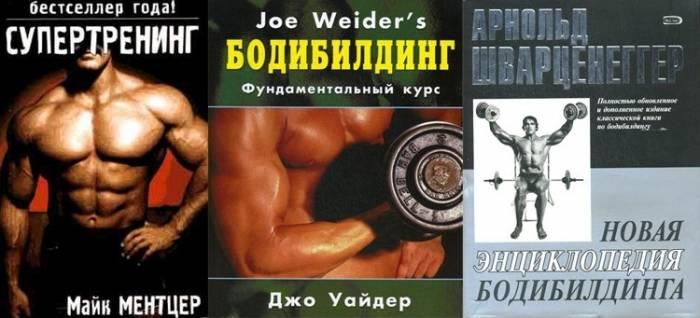 Тренировка: на все тело от джо вейдера – зожник тренировка: на все тело от джо вейдера – зожник