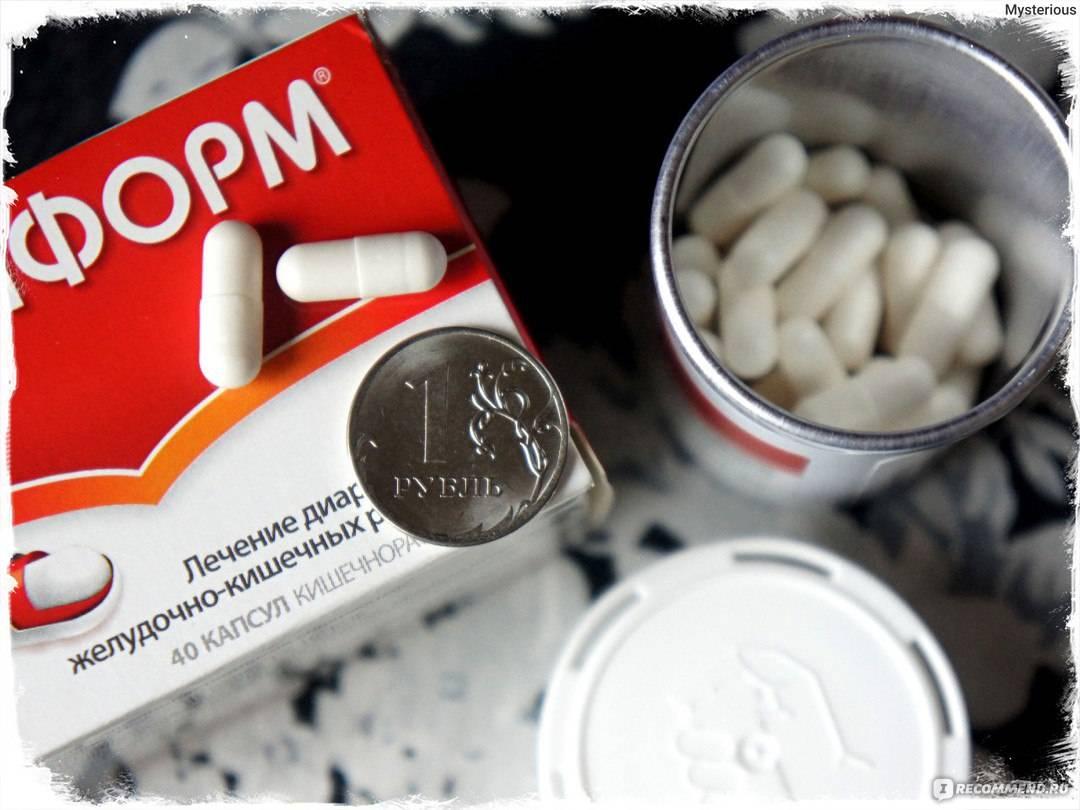Пробиотики и пребиотики для кишечника: что это?