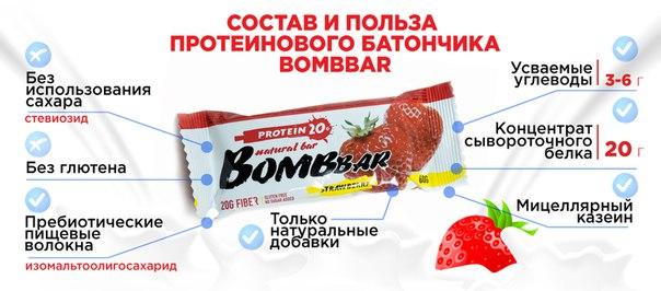 Как правильно есть протеиновые батончики? в чем их польза и вред? - tony.ru
