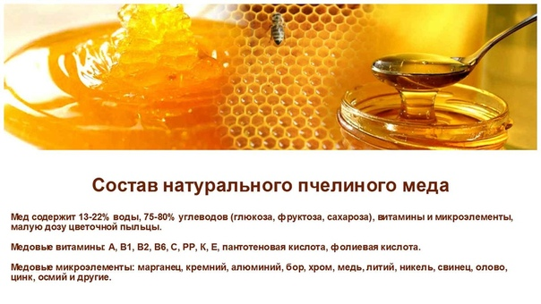 Полезно ли варенье: свойства, вещества, вред, полезные рецепты