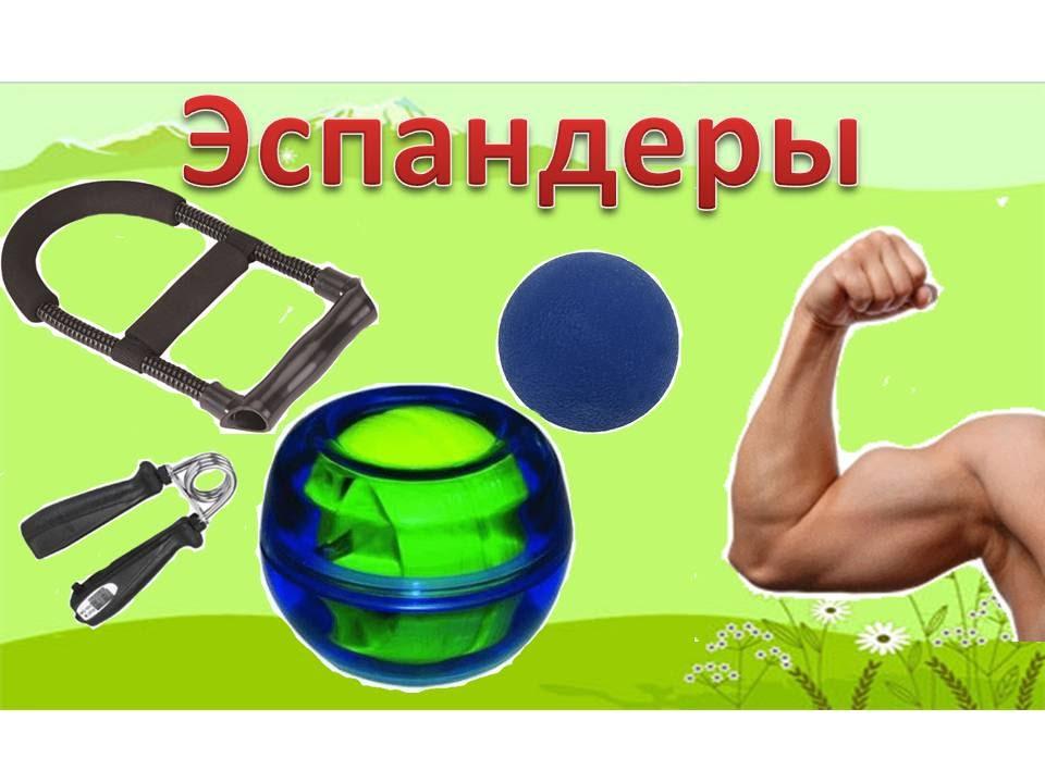 Трубчатый эспандер: обзор, цены, 30 упражнений (фото)