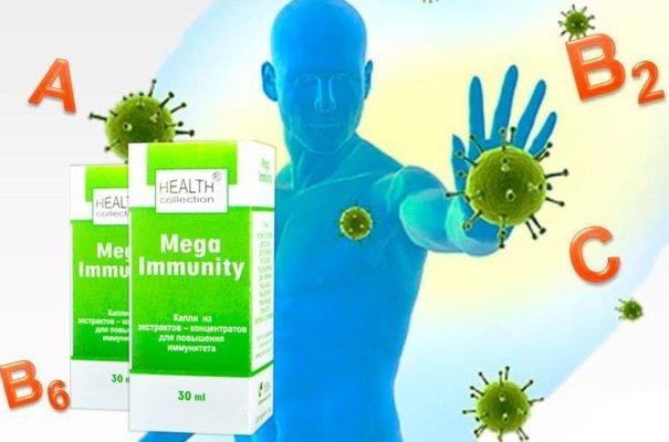 Как укрепить иммунитет в домашних условиях взрослому и детям