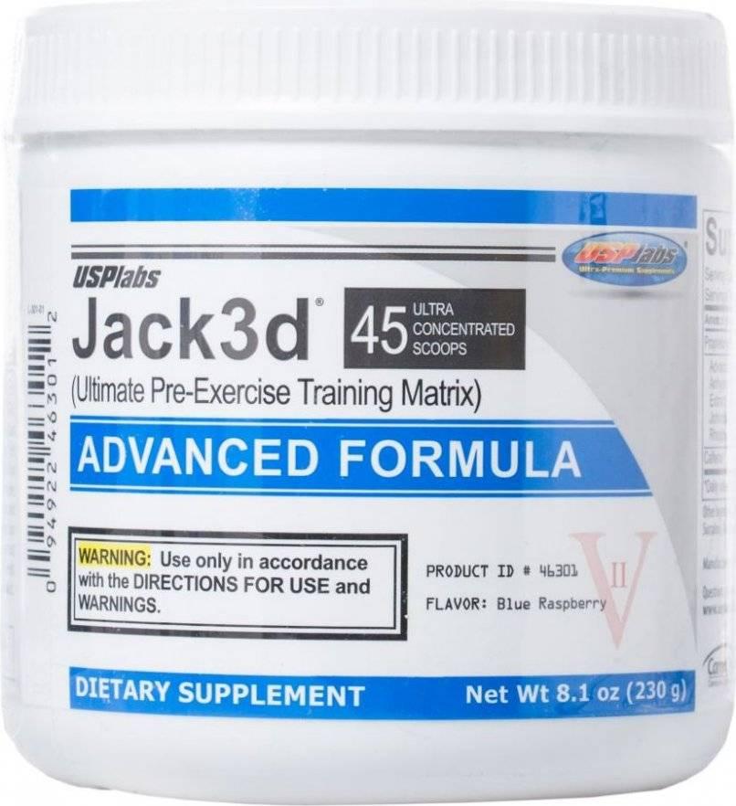 Обзор предтренировочного комплекса jack3d
