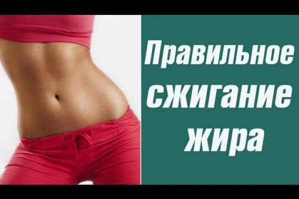 Как пешая ходьба избавляет от жира лучше, чем спортзал - место силы 2.0