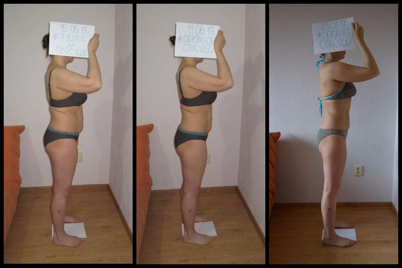 Почему вес не уходит при диете и физических нагрузках?