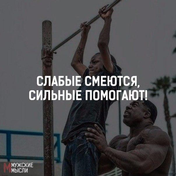 Сильный ест слабого