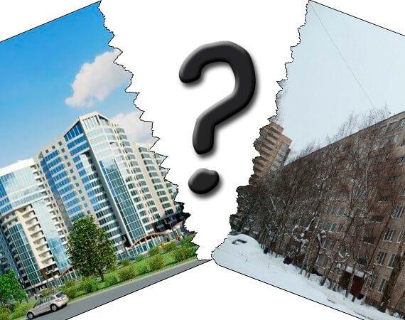 Как правильно выбрать планировку квартиры