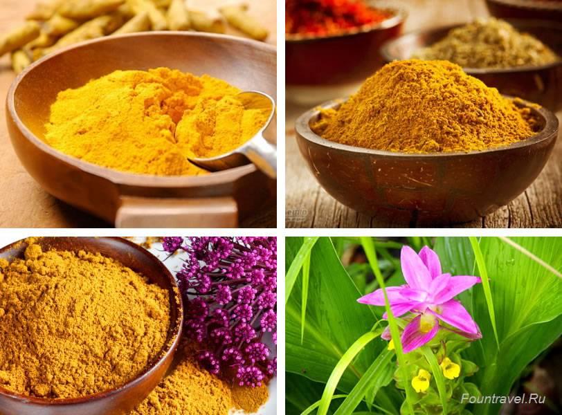 10 лечебных свойств куркумы и её побочные эффекты