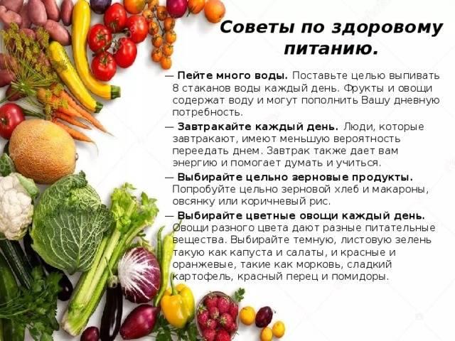 Уничтожает ли кипячение и жарка витамины из овощей и фруктов? – зожник  уничтожает ли кипячение и жарка витамины из овощей и фруктов? – зожник