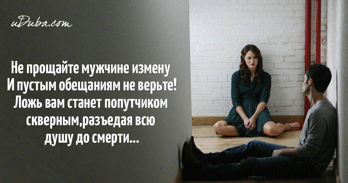 Как понять что после расставания человек тебя еще любит