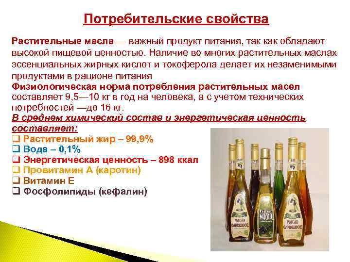 Что полезнее оливковое или подсолнечное масло? | польза и вред