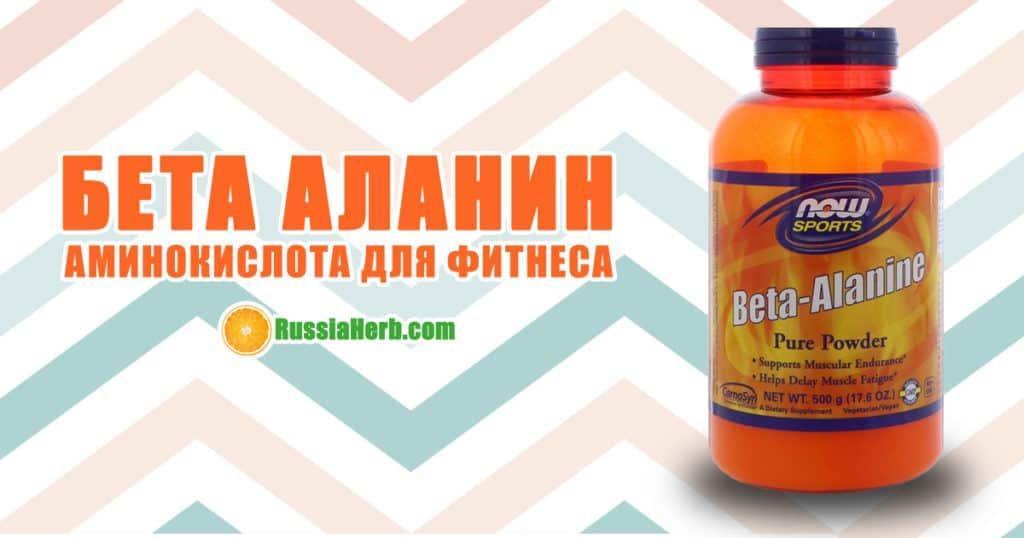 Аргинин в бодибилдинге: применение, польза и вред, отзывы - tony.ru