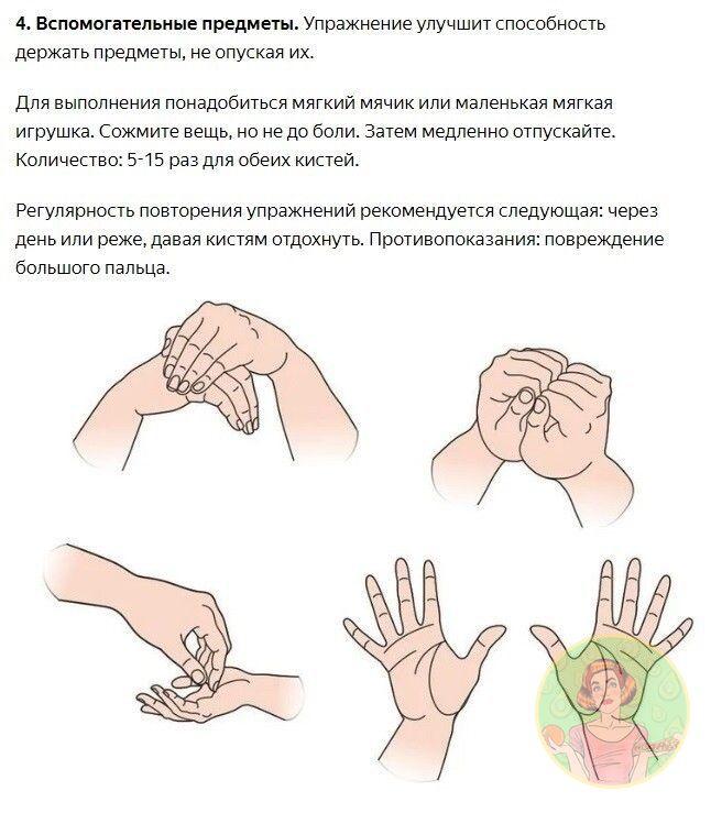 Пальчиковая гимнастика для взрослых: развитие памяти, замедление старения мозга