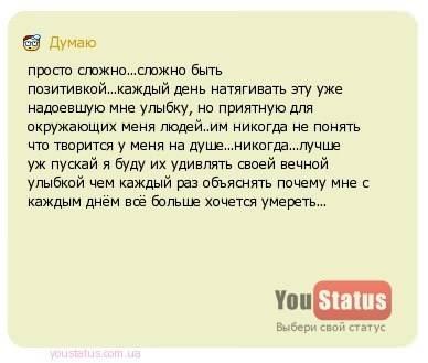Лучше горькая правда, чем сладкая ложь: пословица, толкование и особенности :: syl.ru