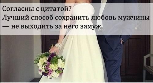 Чем старше женщина, тем труднее ей выйти замуж?